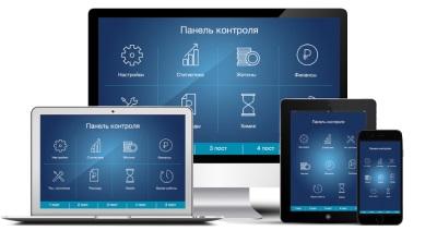 Система мониторинга оборудования мойки самообслуживания | Nerta-sw